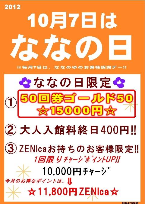nananohi.JPG