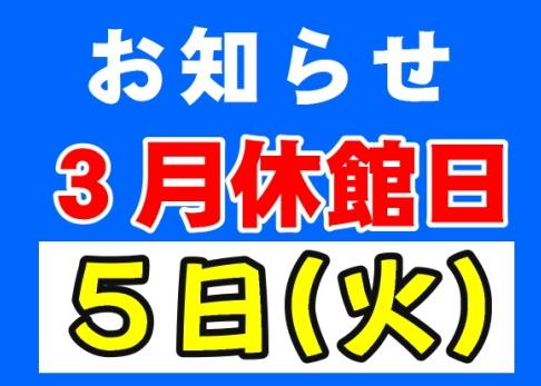 2013.3.5 486.JPG
